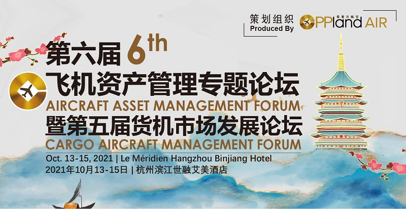Sixth Annual Asset Management and Cargo Aircraft Management Forums
